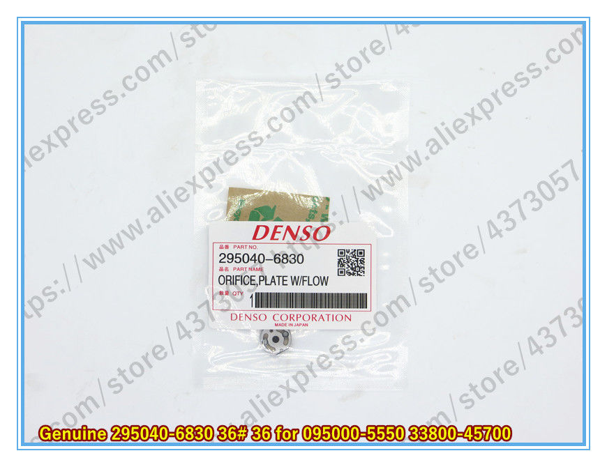Denso Genuine Common Rail Injector Orifice Plate, Control Valve 295040-6830 36# for Injector 095000-5550 33800-45700