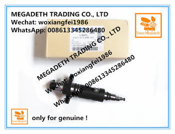 ZEXEL  135130-4120  9 411 613 948 BOSCH PLUNGER AND BARREL ASSY 9411613948, 1351304120, 8972023310, 8-97202331-0